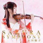 [Album] 石川 綾子 – SAKURA SYMPHONY (2016.11.16/MP3/RAR)