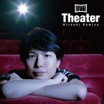 [Album] 神谷浩史 – Theater (2016.08.24/MP3/RAR)