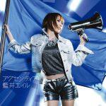 [Single] 藍井エイル – アクセンティア (2016.03.02 /RAR/MP3)