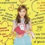 [Single] 西野 カナ – You & Me (2016.06.01/RAR/MP3)
