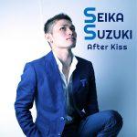 [Album] 鈴木星河 – AFTER KISS (2016.03.17/RAR/MP3)