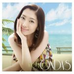 [Album] 飯田圭織 – ONDAS (2016.07.20/MP3/RAR)