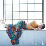 [Single] 飯田里穂 – 片想い接近 (2016.07.06/MP3/RAR)