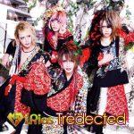 [Single] i.Rias – Tredected (2016.09.07/MP3/RAR)