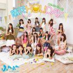[Single] ふわふわ – 晴天HOLIDAY / Oh!-Ma-Tsu-Ri! (2016.11.09/MP3/RAR)