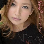 [Single] Nicky – 恋するシューケット (2016.11.30/MP3/RAR)