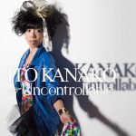 [Single] いとうかなこ Uncontrollable (2017.01.27/MP3/RAR)