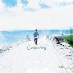 [Album] CHICO CARLITO – Carlito's Way (2016.12.07/MP3/RAR)