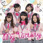 [Single] つりビット – My Victory (2017.02.01/MP3/RAR)