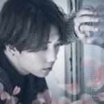 [Single] HOON(from U-KISS) – 雪桜 (2017.02.15/MP3/RAR)