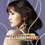 [Album] 山本彩 – Rainbow (2016.10.26/MP3/RAR)