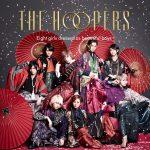 [Single] THE HOOPERS – シロツメクサ (2017.02.22/MP3/RAR)
