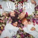 [Single] WEBER – -BALLON- / 笑顔が叶いますように (2017.04.26/MP3/RAR)