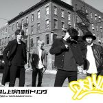 [Album] DISH – 召し上がれのガトリング (2016.12.14/MP3/RAR)