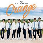 [Single] SOLIDEMO – Orange (2016.09.14/AAC/RAR)