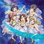 [Album] バンドリ – STAR BEAT!~ホシノコドウ~ (2016.08.03/MP3/RAR)