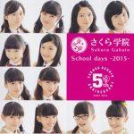 [MUSIC VIDEO] さくら学院 – School days – 2015 – (2015.12.08/MP4/RAR