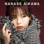 [Album] 相川七瀬 – NOW OR NEVER (2016.10.26/MP3/RAR)