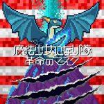[Single] 魔法少女になり隊 革命のマスク (2017.01.18/MP3/RAR)