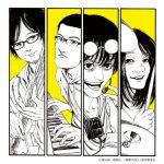 [Single] 神聖かまってちゃん – 夕暮れの鳥/光の言葉 (2017.05.24/MP3/RAR)
