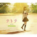 [Single] whiteeeen – テトテ with GReeeeN (2017.05.10/AAC/RAR)