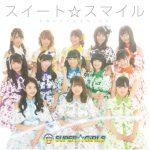 [Single] SUPER☆GiRLS – スイート☆スマイル (2017.04.26/MP3/RAR)