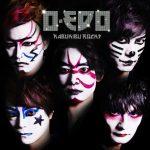 [Single] カブキブロックス – お江戸‐O・EDO‐ (2017.05.17/AAC/MP3)