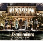 [Single] 三代目 J Soul Brothers from EXILE TRIBE – HAPPY (2017.03.01/MP3/RAR)