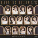 [MUSIC VIDEO] モーニング娘。 – イベントV 「Oh my wish!」 (2015.10.17/MP4/RAR)