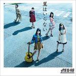 [Single] AKB48 – 翼はいらない (2016.06.01/RAR/MP3)