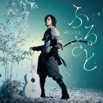 [Album] AKIHIDE – ふるさと (2016.03.23/RAR/MP3)