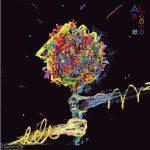 [Album] AL – 心の中の色紙 (2016.04.13/RAR/MP3)
