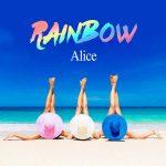 [Single] Alice – Rainbow / Strike Down / Okey-Dokey / Be Just and Fear Not (2016.03.02/RAR/MP3)