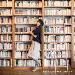 [Single] 久保ユリカ – ありがとうの時間 (2016.12.07/MP3/RAR)