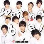 [Single] BOYS AND MEN – Wanna be! (2016.02.03/RAR/MP3)