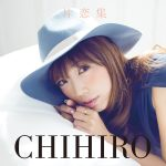 [Album] CHIHIRO – 片恋集 (2016.04.13/RAR/MP3)