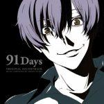 91Days オリジナル・サウンドトラック