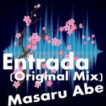 [Single] DJ HELL a.k.a Masaru Abe – Entrada (2016.03.14/RAR/MP3)