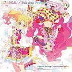 [Single] AIKATSU☆STARS! – STARDOM! Bon Bon Voyage! (2017.04.26/MP3/RAR)