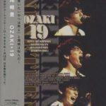[MUSIC VIDEO] 尾崎豊 – OZAKI・19 (2006/04/19/MP4/RAR)