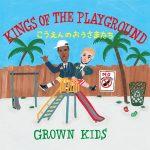 [Album] GROWN KIDS – KINGS OF THE PLAYGROUND (2016.08.31/MP3/RAR)