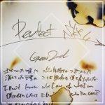 [Single] Gear 2nd – Perfect Sky (2016.05.26/RAR/MP3)