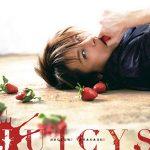 [Album] 高橋直純 – JUICYS (2017.04.15/MP3/RAR)