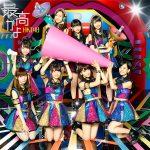 [Single] HKT48 – 最高かよ (2016.09.07/MP3/RAR)