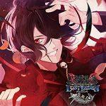 [Album] DIABOLIK LOVERS LOST EDEN Vol.2 キノ編 (2016.09.21/MP3/RAR)