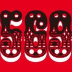 GO!GO!7188 – 569 (2007/10/24)
