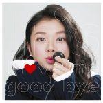[Single] Iris – I love me / good bye (2016.04.27/RAR/MP3)