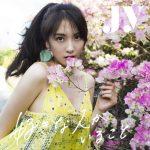 [Single] JY – 好きな人がいること (2016.08.15/MP3/RAR)