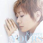 [Album] Kimeru – YOURS (2016.05.11/RAR/MP3)