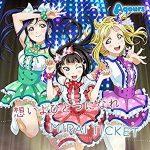 [Single] Aqours – 想いよひとつになれ MIRAI TICKET (2016.11.08/MP3/RAR)